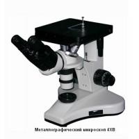 Инвертированный микроскоп 4XB