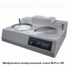 Шлифовально-полировальный станок MoPao 260