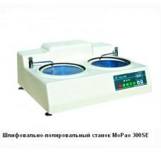 Шлифовально-полировальный станок MoPao 300SE
