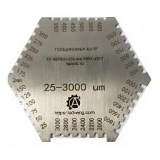 Толщиномер-гребенка А3-ТГ
